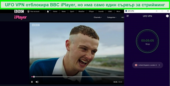 BBC iPlayer streaming The Young Offenders while UFO VPN is connected to the BBC iPlayer streaming server in London