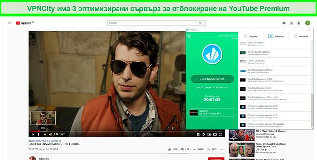 Снимка на екрана на YouTube Premium, възпроизвеждащ се в HD, докато е свързан с британския сървър на YouTube VPNCity Premium Streaming