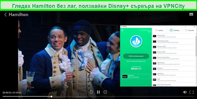 Екранна снимка на Хамилтън, който играе на Disney +, докато е свързан със стрийминг сървъра за VPNCity DIsney Plus Australia