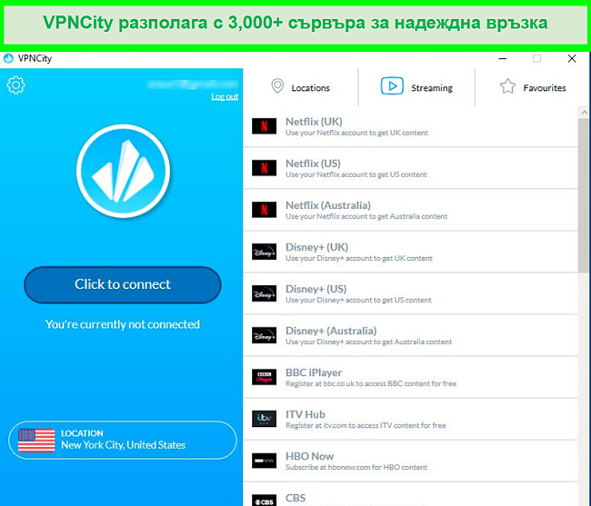 Екранна снимка на потребителския интерфейс на VPNCity, показващ списък на стрийминг сървъри