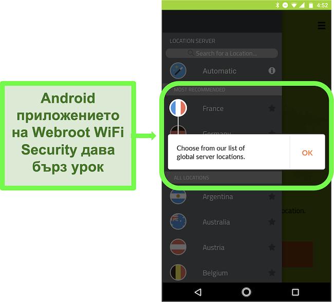 Екранна снимка на приложението за Android на Webroot WiFi Security, даващо урок за потребителя