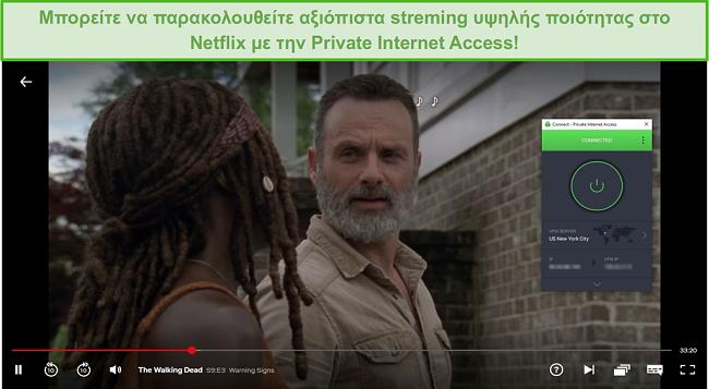 Στιγμιότυπο οθόνης της PIA που ξεμπλοκάρει το Netflix ΤΩΝ ΗΠΑ και μεταδίδει το The Walking Dead