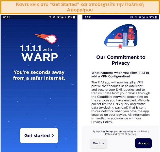 Στιγμιότυπο οθόνης που δείχνει τη ρύθμιση WARP κατά την εκκίνηση της εφαρμογής