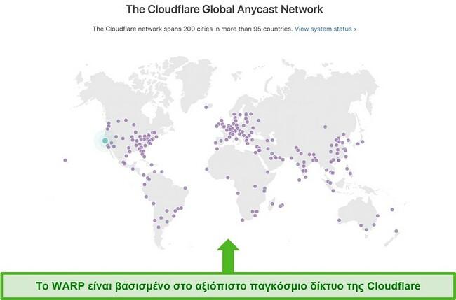 Στιγμιότυπο οθόνης που δείχνει το Cloudflare's, τη μητρική εταιρεία της Warp, το παγκόσμιο δίκτυο και πώς αυξάνει την ταχύτητα του WARP