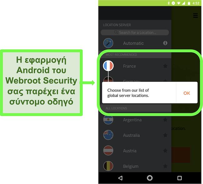 Στιγμιότυπο οθόνης της εφαρμογής Android του Webroot WiFi Security που δίνει έναν οδηγό χρήστη