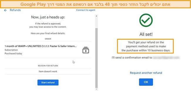צילומי מסך של תהליך ההחזר הכספי של WARP ב- Google