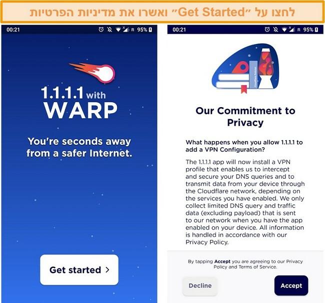 תמונת מסך המציגה את WARP שהוקמה עם הפעלת האפליקציה