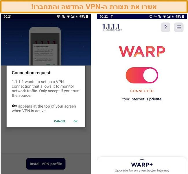 צילום מסך של תצורות WARP VPN להגדרה באייפון