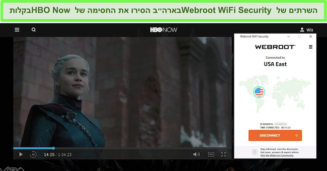 צילום מסך של HBO עכשיו משחק את משחקי הכס כשהוא מחובר לשרת בארה