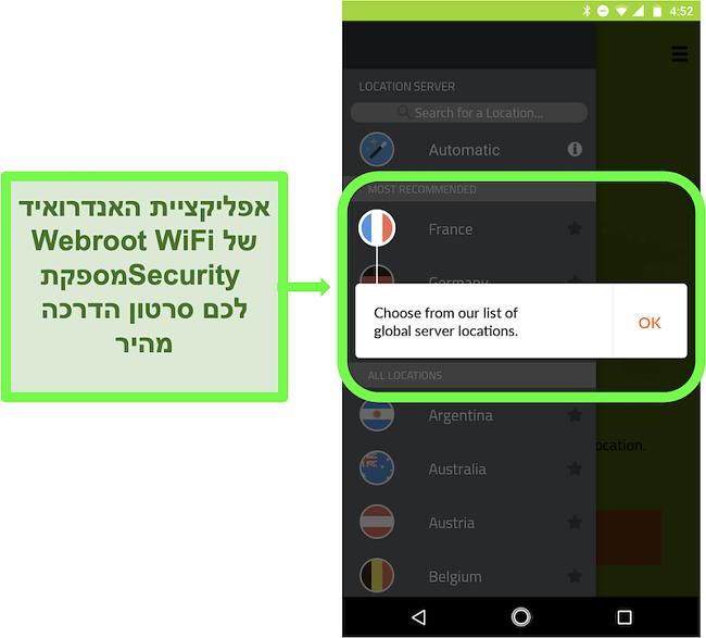 תמונת מסך של אפליקציית Android של Webroot WiFi Security נותנת הדרכה למשתמש