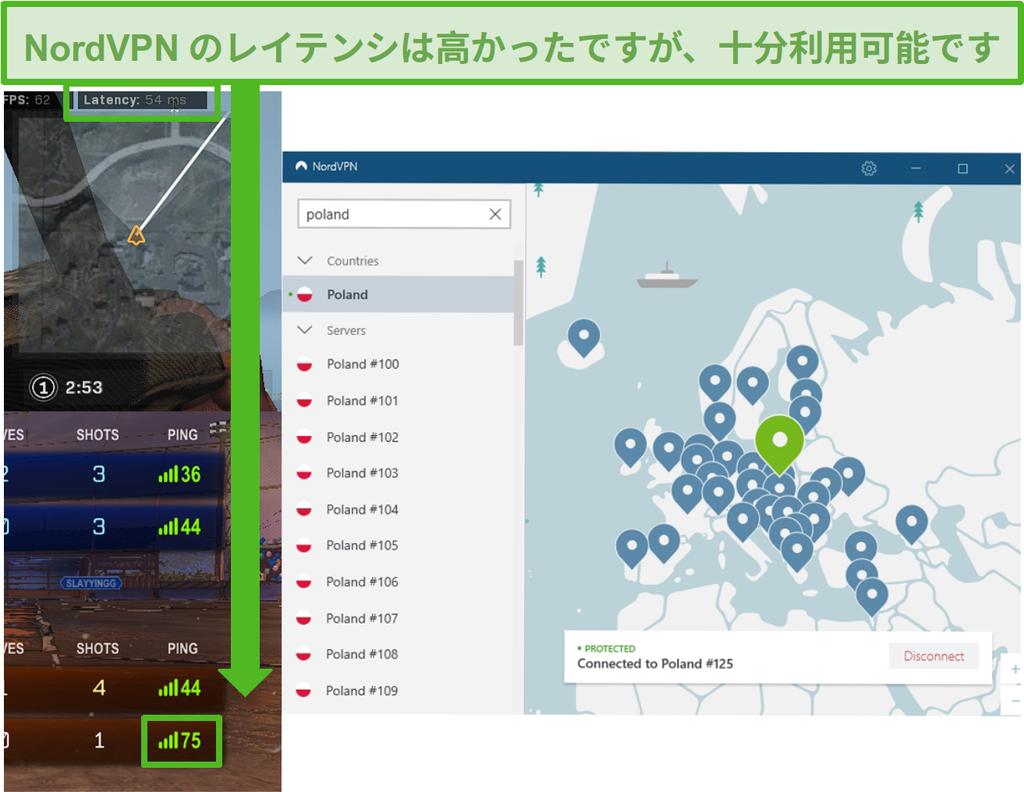 コールオブデューティのスクリーンショット:NordVPNが接続されたゲームでのWarzoneとRocket Leagueのレイテンシの結果。