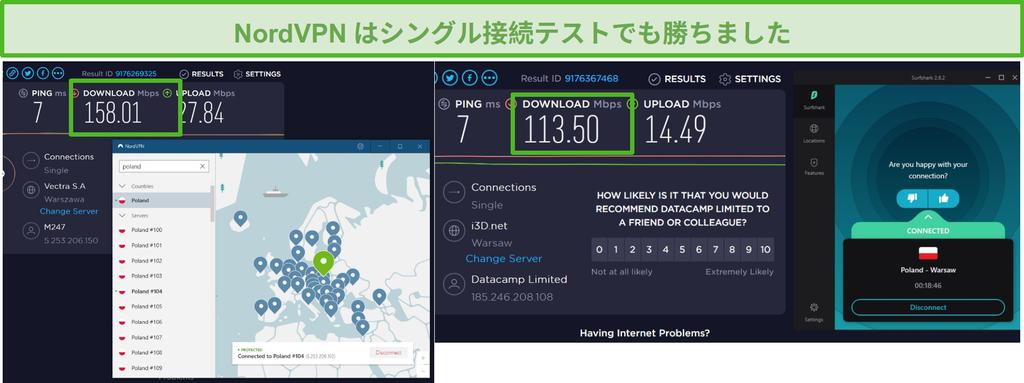 単一接続速度テストを実行しているNordVPNとSurfsharkのスクリーンショット。