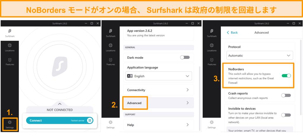 Surfshark NoBordersセットアップのスクリーンショット。