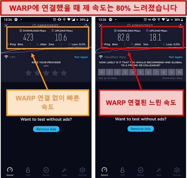 WARP를 사용하여 80 % 더 느린 속도로 속도 테스트 스크린 샷