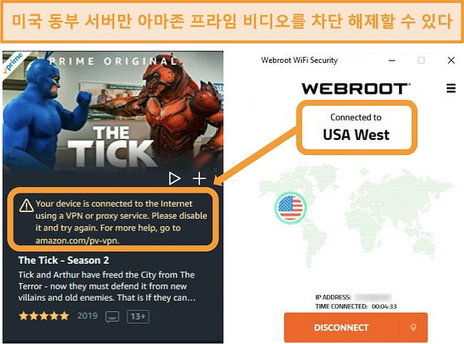 Webroot WiFi Security의 USA West 서버에 연결된 동안 Amazon Prime Video의 프록시 오류 스크린 샷