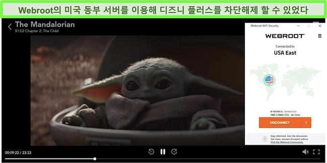 미국 서버에 연결되어있는 동안 The Mandalorian을 플레이하는 Disney Plus 스크린 샷