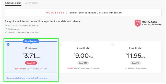 2年間のプランで月額3.71ドルを示すNordVPN料金プランのスクリーンショット
