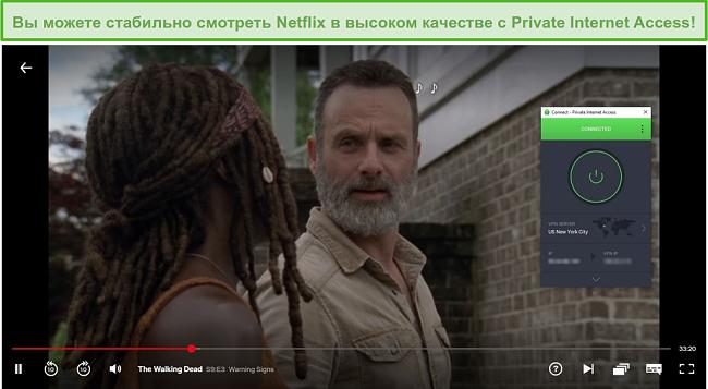 Скриншот PIA, разблокирующей Netflix US и транслирующей The Walking Dead