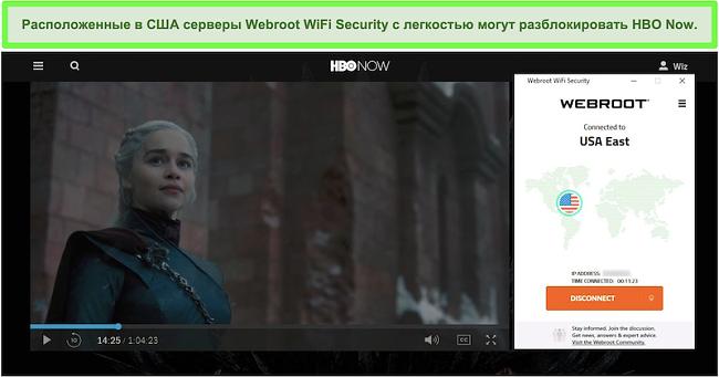 Скриншот HBO, который сейчас играет в Game of Thrones при подключении к серверу в США
