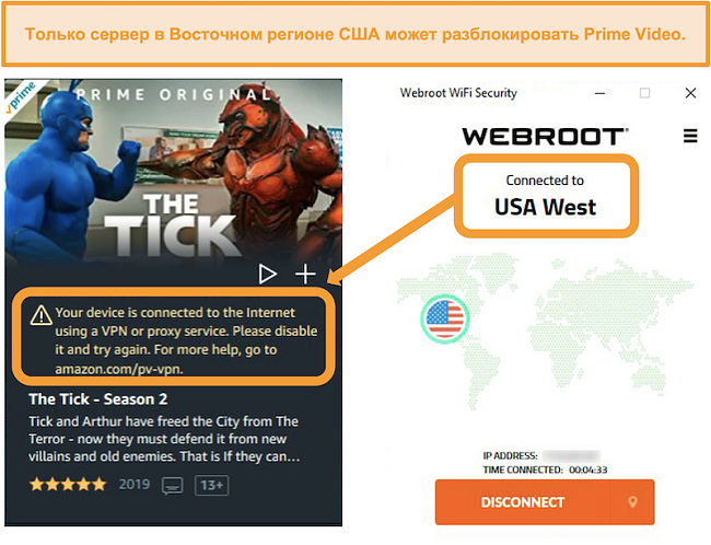 Screenshot of Amazon Prime Video's proxy error while connected to Webroot WiFi Security's USA West server