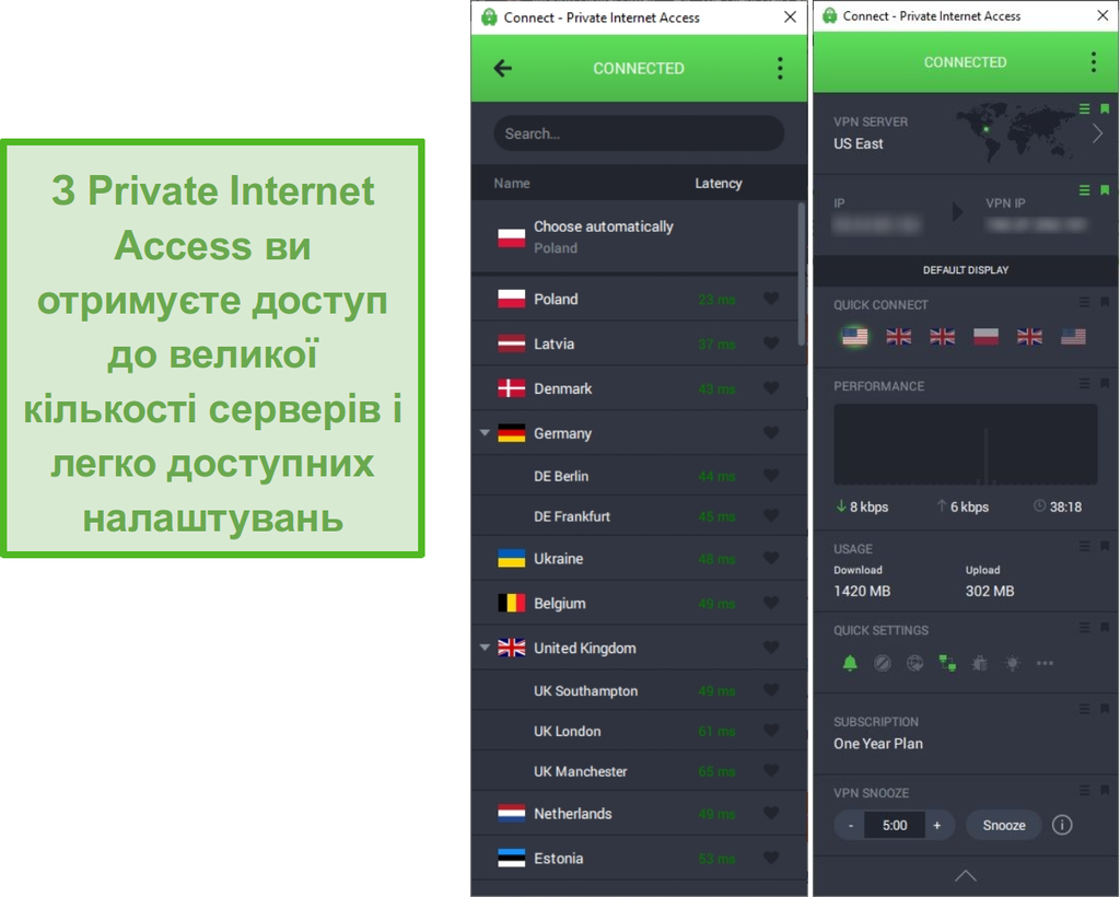 Знімок екрана, що показує список серверів PIA під час підключення до сервера Схід США