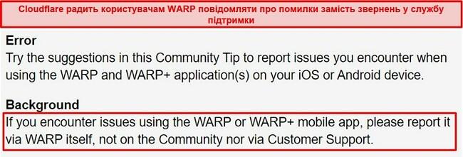 Знімок екрану інформації про підтримку клієнтів WARP Cloudflare, що повідомляє користувачам використовувати програму лише для вирішення питань підтримки.
