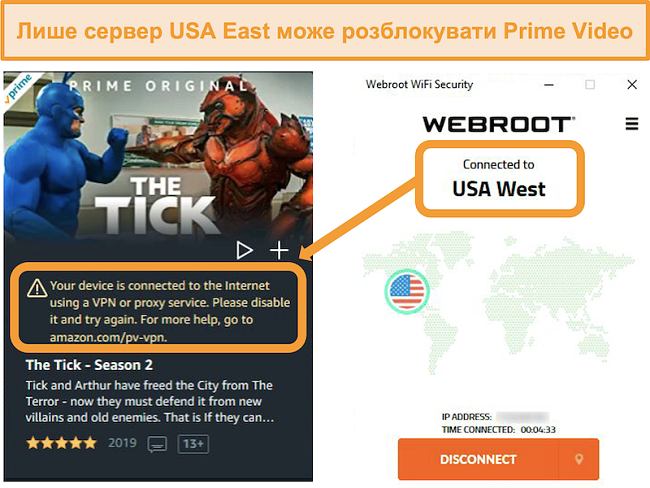 Знімок екрана помилки проксі-сервера Amazon Prime Video під час підключення до сервера West West від Webroot WiFi Security
