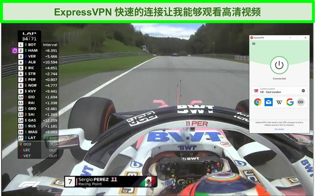 通过ExpressVPN连接到英国服务器的F1竞赛流媒体的屏幕截图。