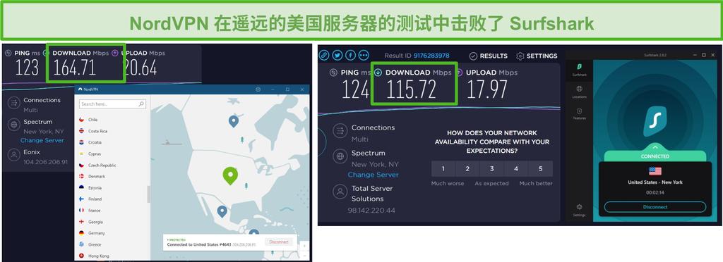 运行美国速度测试的NordVPN和Surfshark的屏幕截图。