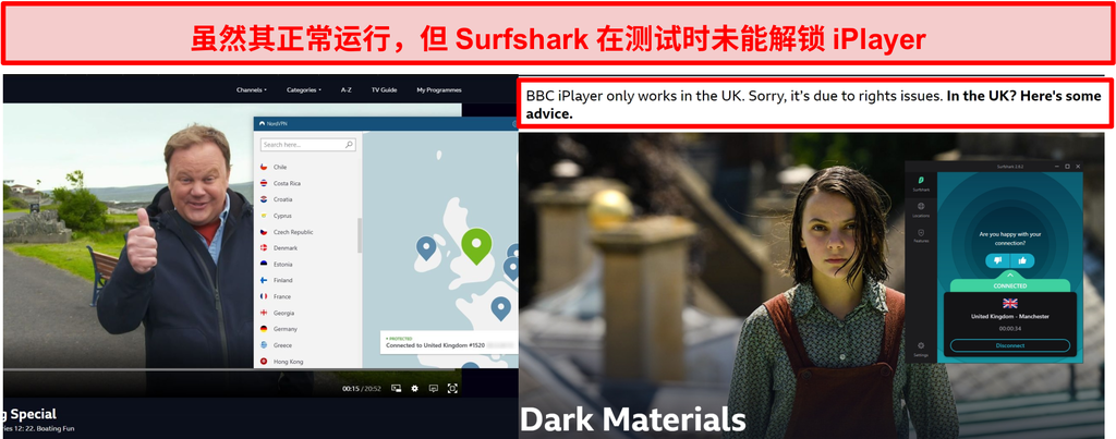 NordVPN的屏幕截图成功解除对BBC iPlayer的阻止,而Surfshark没有这样做。