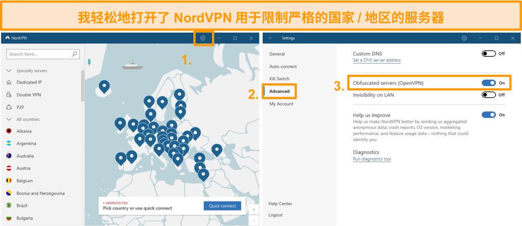 NordVPN混淆服务器设置的屏幕截图。