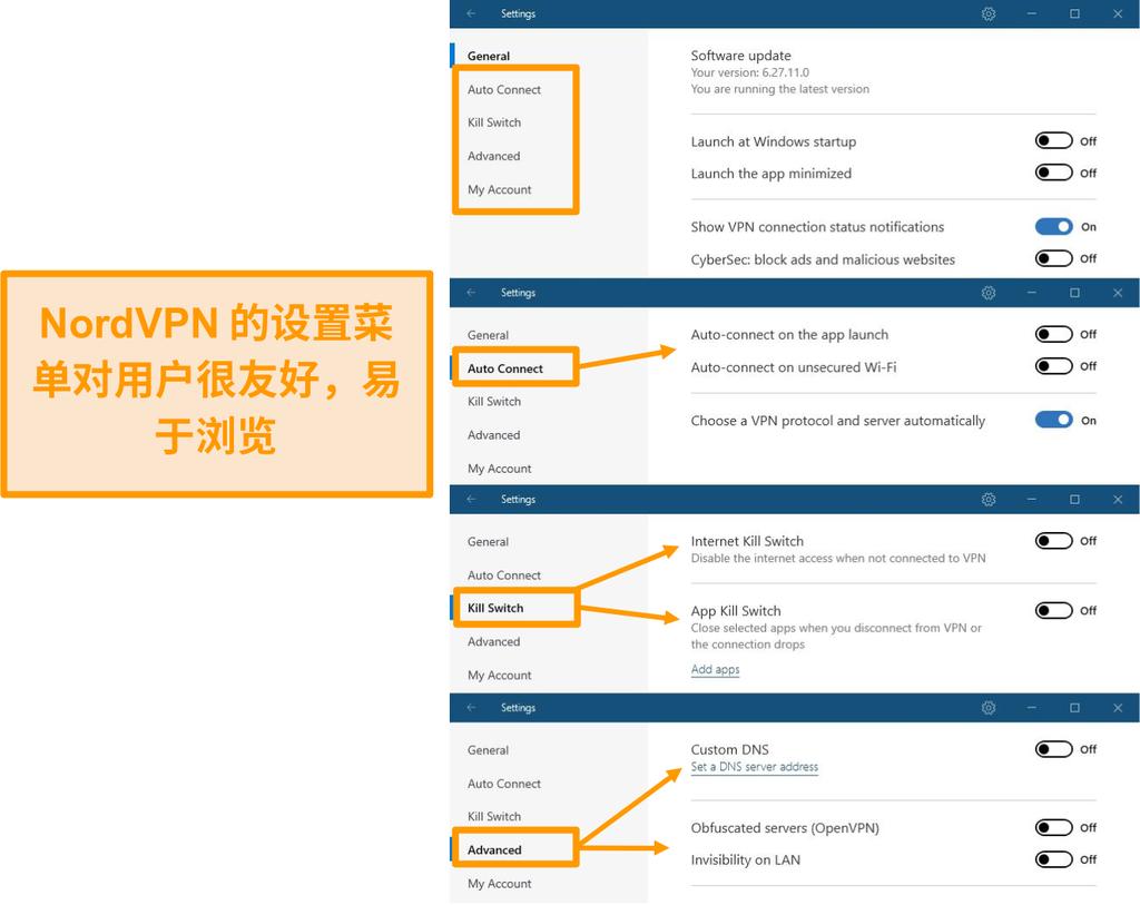 NordVPN桌面菜单的屏幕截图。