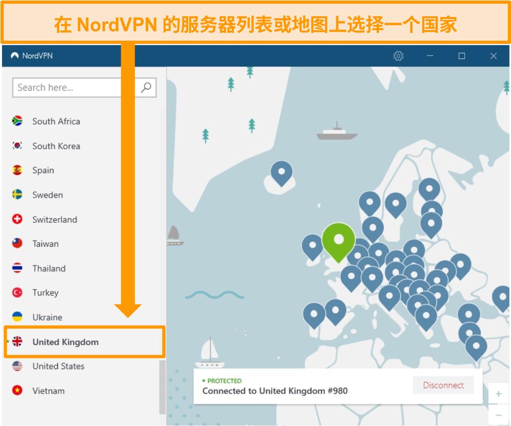 NordVPN连接到英国服务器的屏幕截图。