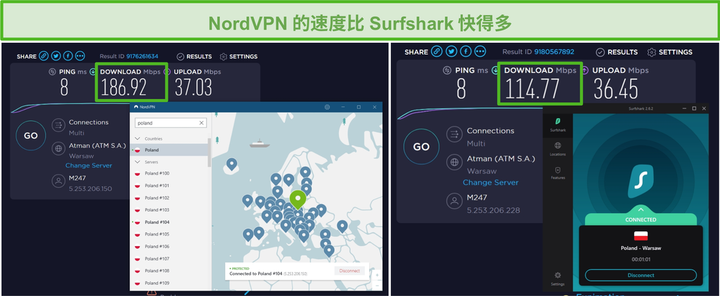 运行多连接速度测试的NordVPN和Surfshark的屏幕截图。