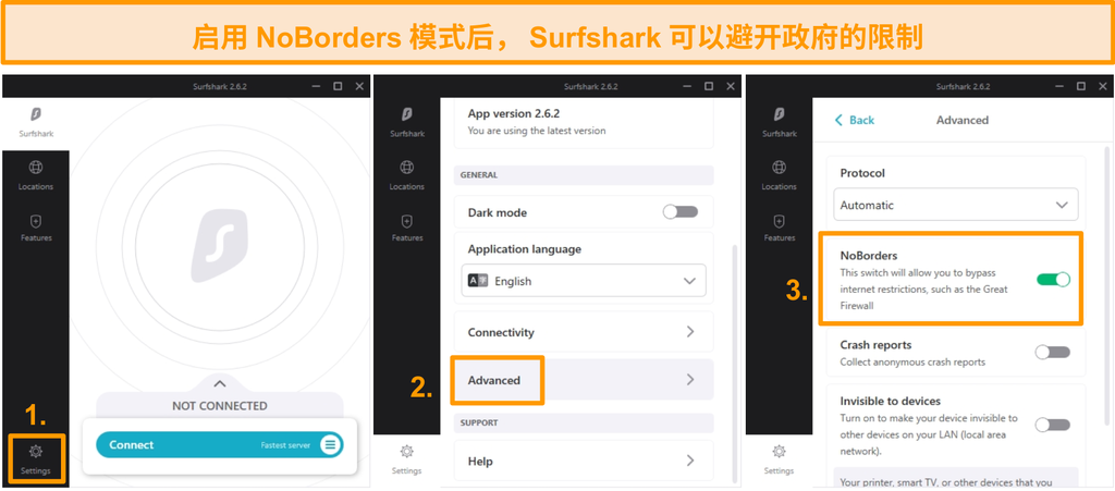 Surfshark NoBorders设置的屏幕截图。