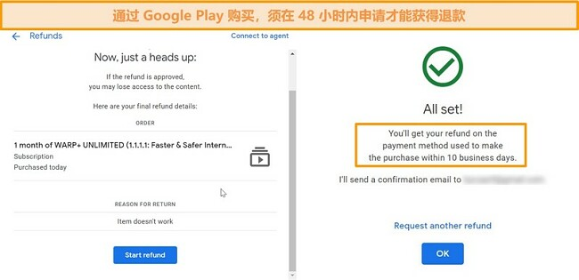 WARP Google退款流程的屏幕截图