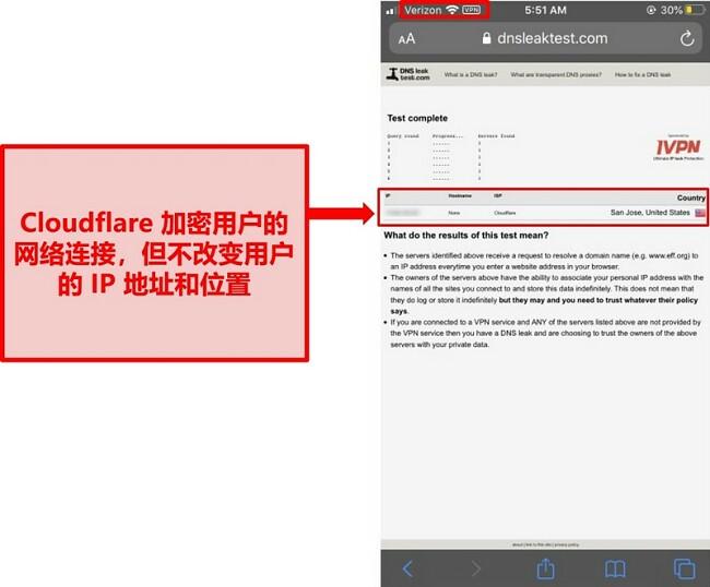 Cloudflare的WARP IP和DNS泄漏测试结果的屏幕截图-由于未替换用户的地址,因此未通过。