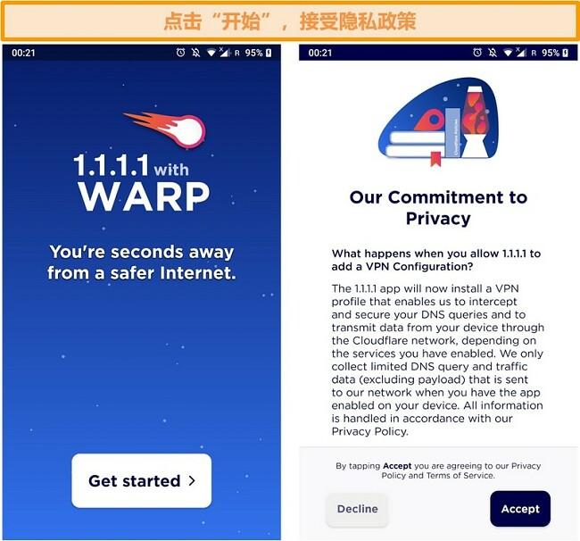 屏幕快照显示启动应用程序时设置的WARP