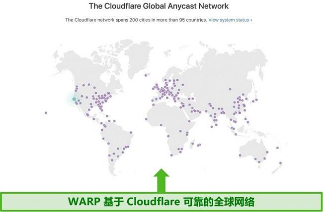 屏幕截图显示了Warfla的母公司Cloudflare的全球网络以及它如何提高WARP的速度