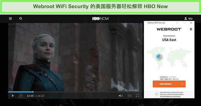 HBO在连接到美国服务器时正在播放《权力的游戏》的屏幕截图