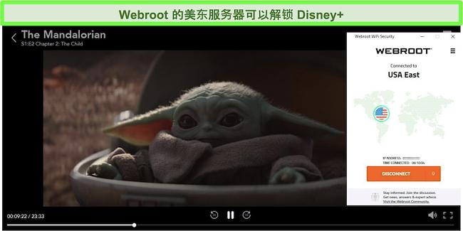 迪士尼Plus在连接到美国服务器时播放Mandalorian的屏幕截图