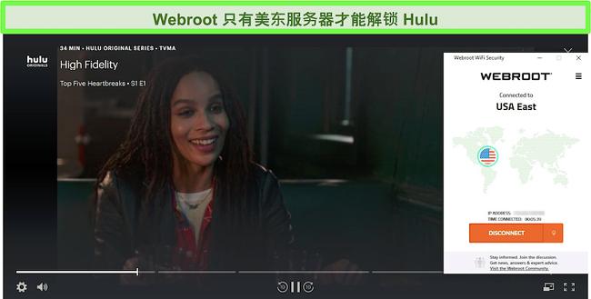 Hulu在连接到Webroot的USA East服务器时流式传输高保真度