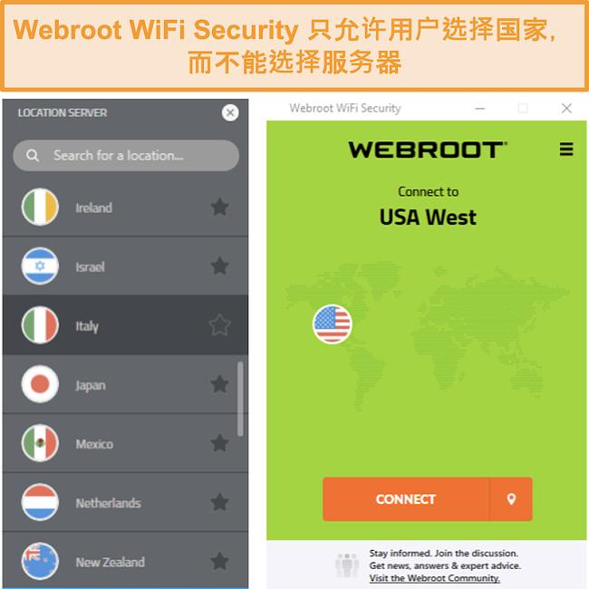 Webroot WiFi Security的服务器网络菜单的屏幕截图