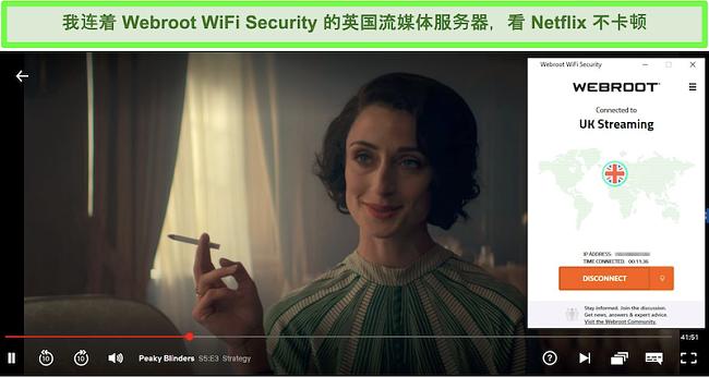 Netflix在连接到Webroot WiFi Security的UK Streaming服务器时流式传输Peaky Blinders的屏幕截图