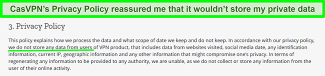 Screenshot of CasVPN's privacy policy