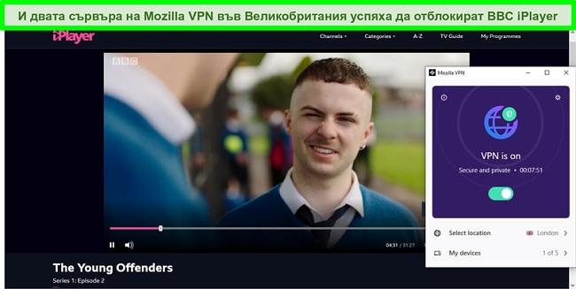 Екранна снимка на BBC iPlayer, играеща The Young Offenders, докато Mozilla VPN е свързана към сървър в Лондон, Великобритания