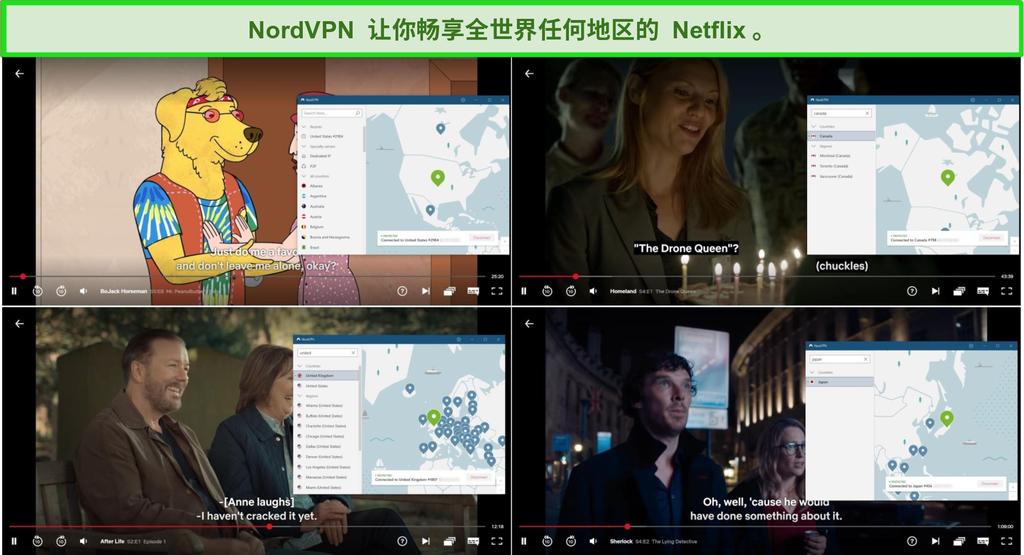 NordVPN的屏幕截图,来自Netflix美国(Bojack Horseman),加拿大(国土),英国(来世)和日本(Sherlock)。