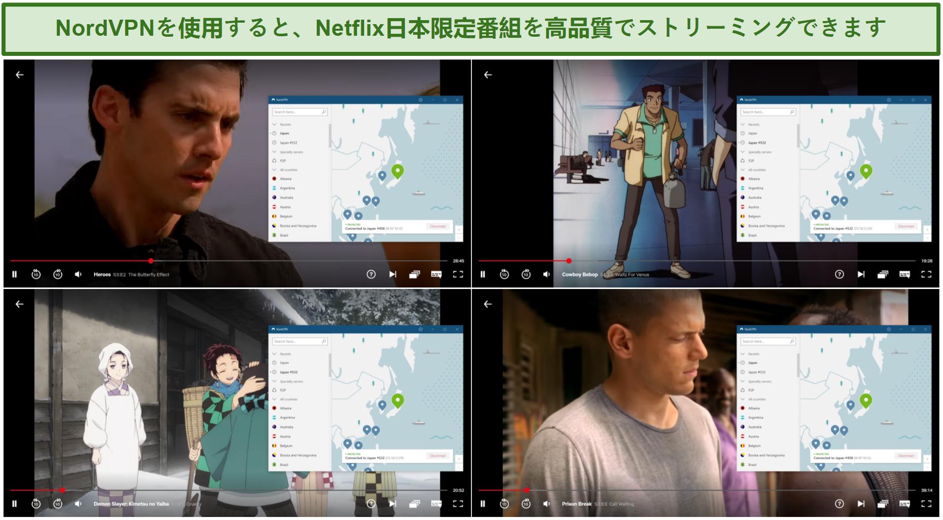 NordVPNストリーミングプリズンブレイク、カウボーイビバップ、ヒーローズ、デーモンスレイヤーのスクリーンショット:NetflixJapanのキメツノヤイバ