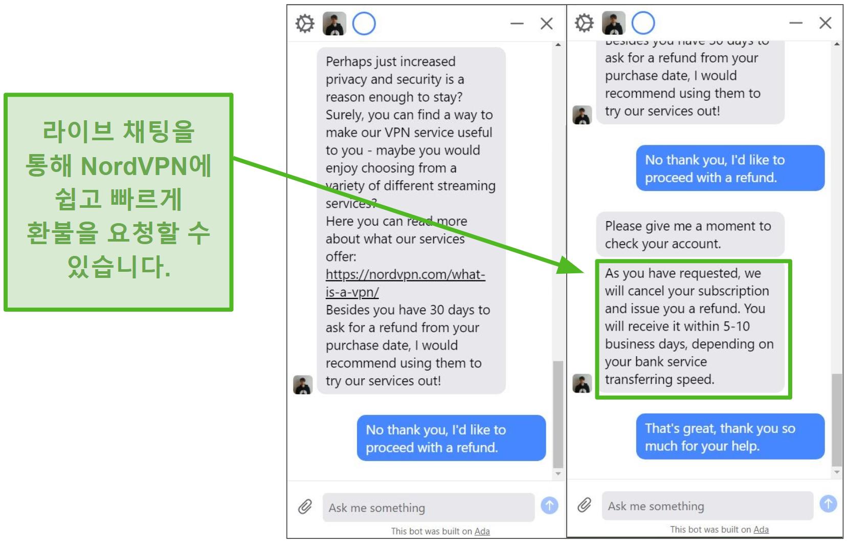 NordVPN의 고객 지원 라이브 채팅을 통해 시작되고 승인되는 환불 스크린 샷