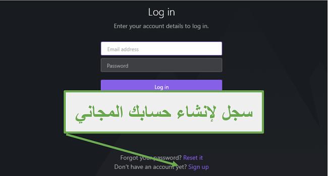 إنشاء حساب NordLocker الخاص بك